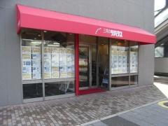 三井のリハウス 幕張ベイタウン店