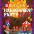 【地域イベント情報】10/20(日)開催!幕張ベイタウンハロウィンパーティ2019